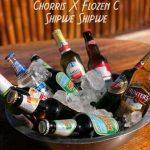 McGee ft Chorris X Flozen c-Shipwe Shipwe-( Prod By Dj Next)